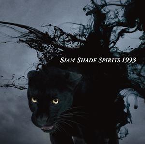 Siam Shade Siam Shade Spirits 1993