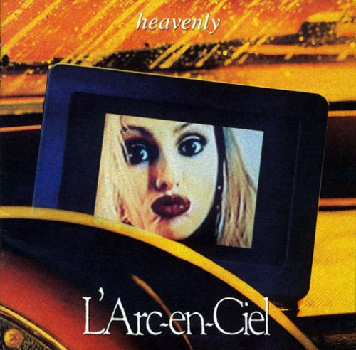 L'arc-en-ciel Heavenly